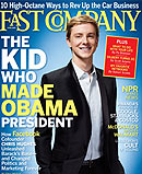 Chris Hughes on cover of Fast Company, Issue 134, April 2009