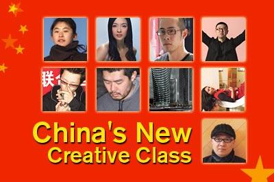 china - creative class