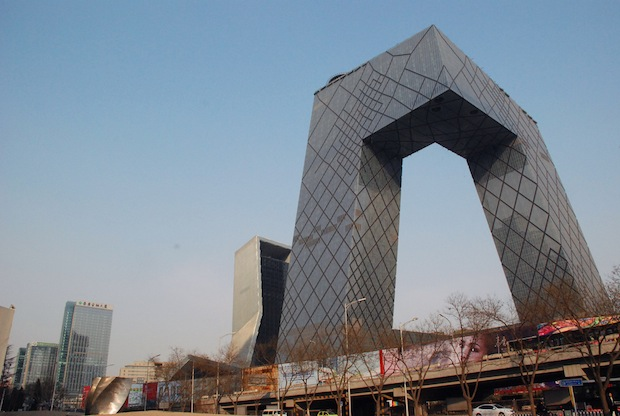 Cctv Building Designer