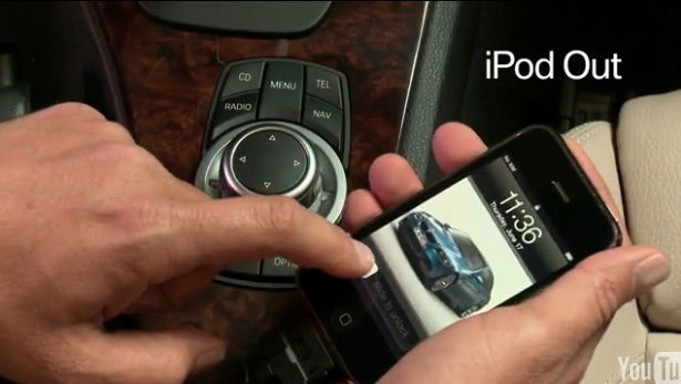 BMW-UI