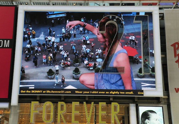Forever 21 interactive billboard