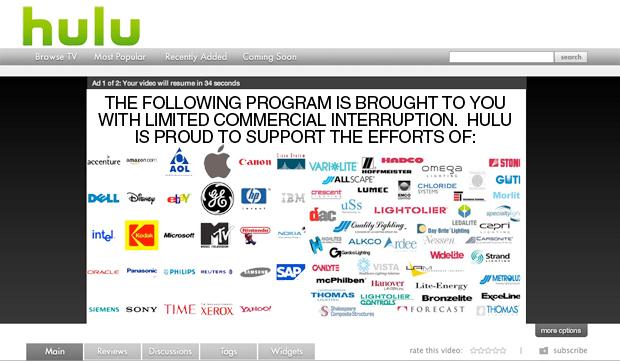 Hulu ads