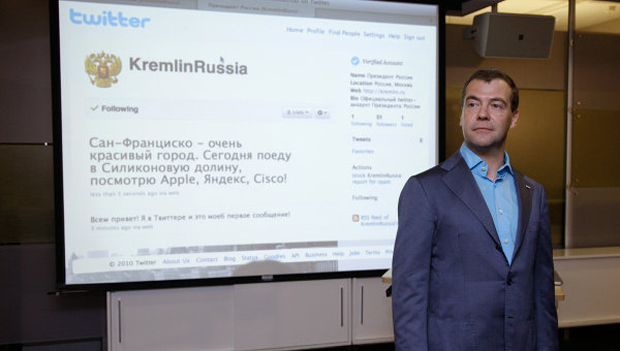 Medvedev Twitter
