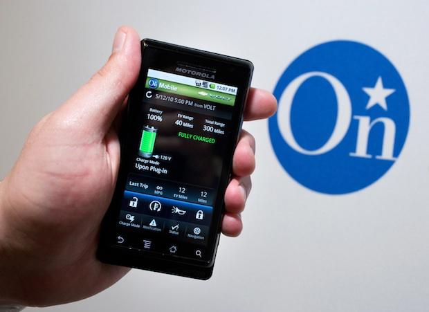 OnStar Google app