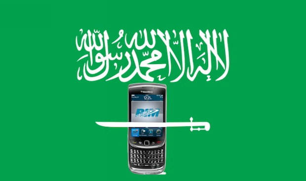BlackBerry Saudi Arabia
