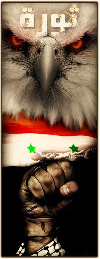 Syria Revolution 2011 poster