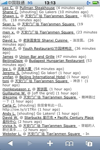 foursquare china