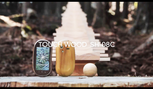  NTT DoCoMos new Touch Wood SH-08C phone
