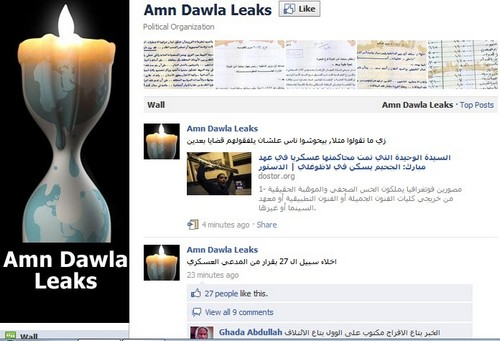 Amn Dawla leaks