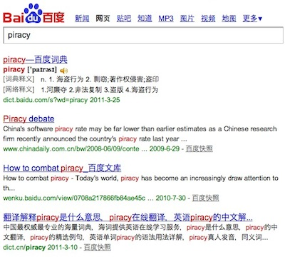baidu-piracy