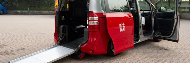 cab with ramp