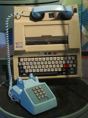 old fax modem