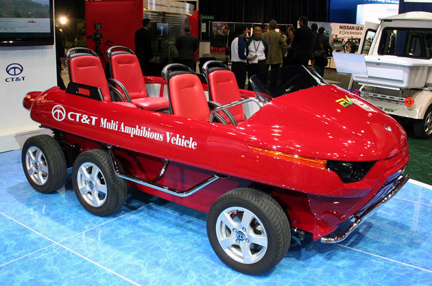 Multi Amphibious Vehicle