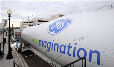 ecomagination wind turbine blade