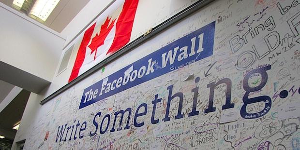 Facebook ceiling