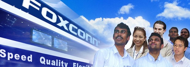 foxconn death