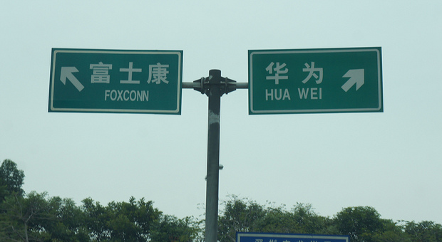 Foxconn road sign