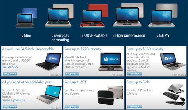 HP online shop