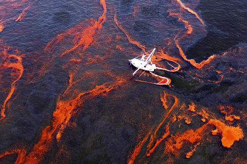 Gulf oil spill slicks