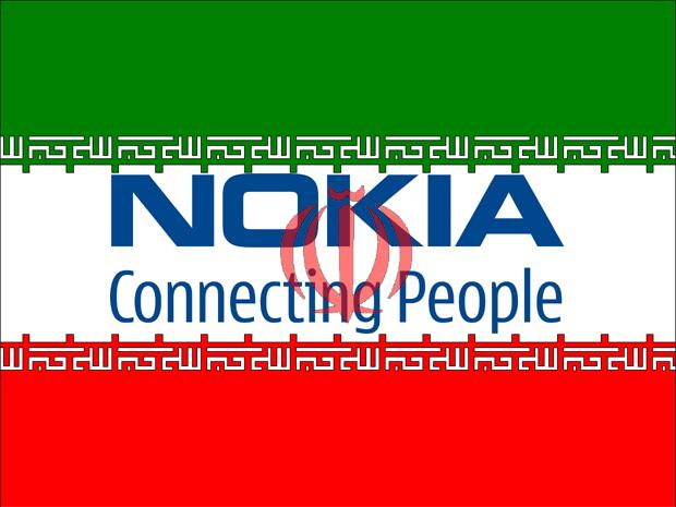 Iran Nokia