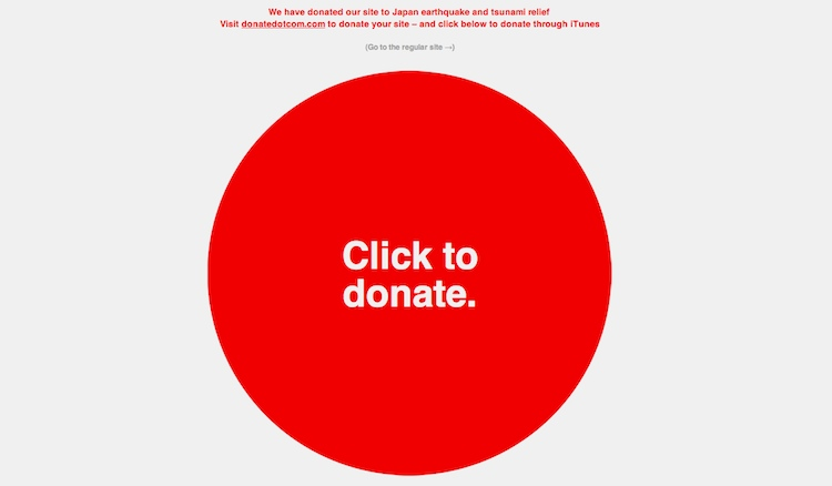 donate dot com