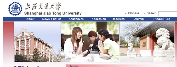 Jiaotong University