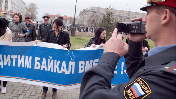 Russian protest