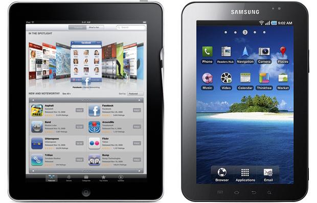 Samsung iPad Price