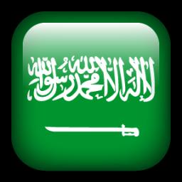 Saudi icon