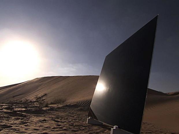 desert solar panel