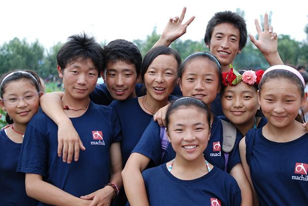 Machik Tibet