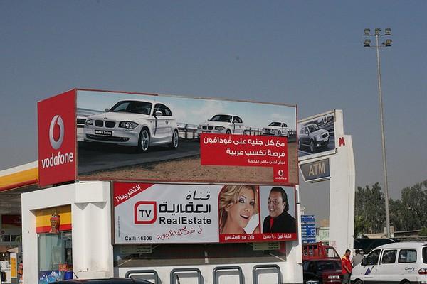 Egyptian Vodafone ad