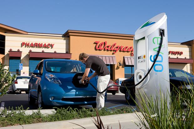 eVgo car charging station