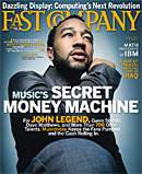 Music's Secret Money Machine