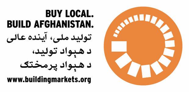 BuildingMarkets.org