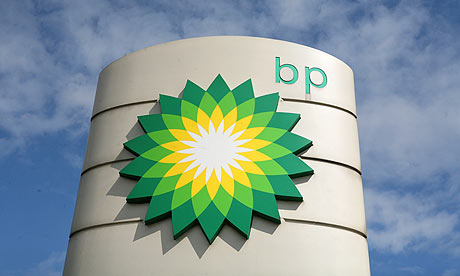 BP station