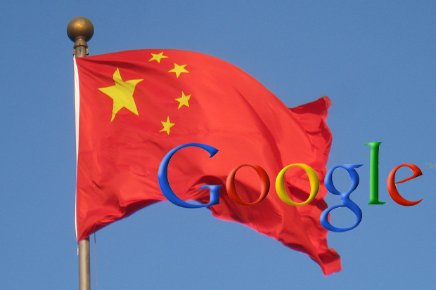 Google logo with Chinese flag