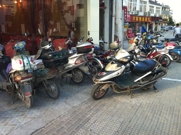 Chinese scooters