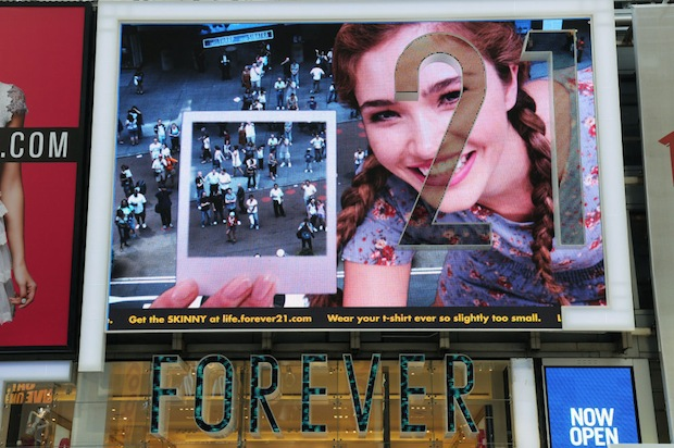 Forever 21 interactive billboard