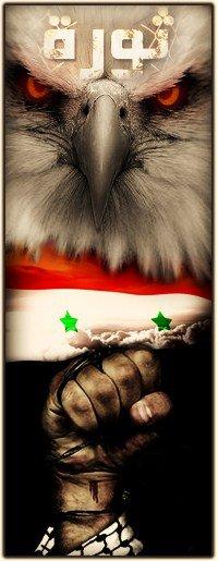 Syria Revolution 2011 poster