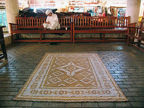 cigarette rug