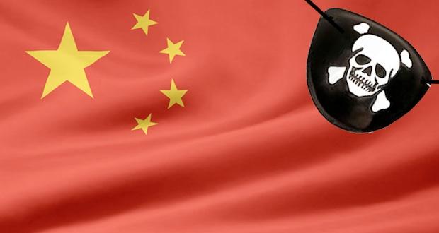 China piracy