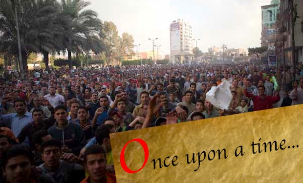 Egyptian uprising