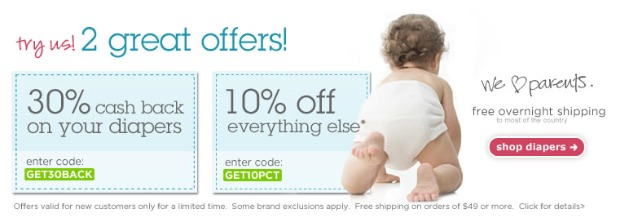 Diapers.com homepage