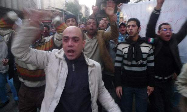 Egyptians protesting