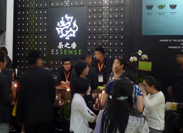 Essence Bar Hong Kong