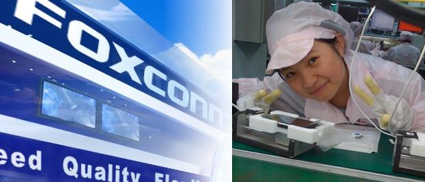 Foxconn girl
