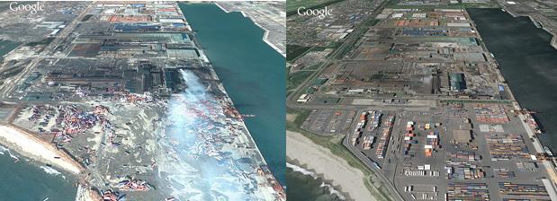 Japan quake pics