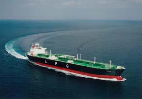 Hitachi Tanker