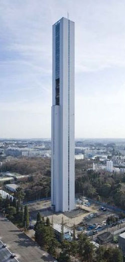 hitachi-g1-elevator-tower